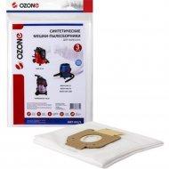 Мешок для пылесоса «Ozone» MXT-201/3, 3 шт.