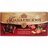 Шоколад темный «Бабаевский» кедровые орехи и лесные ягоды, 100 г.