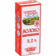 Молоко «Славянские традиции» стерилизованное 3.2%, 250 мл.