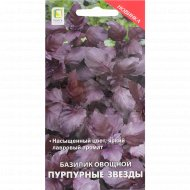 Семена «Базилик пурпурные звезды» 0.1 г.