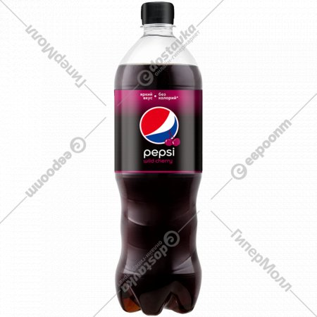 Напиток «Pepsi» wild cherry, 1 л.