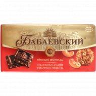 Шоколад темный «Бабаевский» с карамельными криспи и кешью, 100 г.