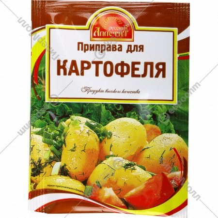Приправа для картофеля «Русский Аппетит» 15 г.