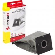Мешок для пылесоса многоразовый «Ozone» MX-08, 1 шт.