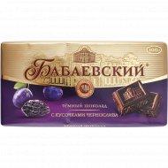 Шоколад темный «Бабаевский» с кусочками чернослива, 100 г.