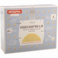 Пшеничная крупа «Ярмарка отборная» 4 х 62.5 г.