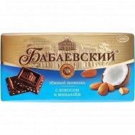 Шоколад темный «Бабаевский» с миндалем и кокосом, 100 г.