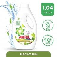 Гель для стирки «Ariel» масла Ши, 1.04 л.
