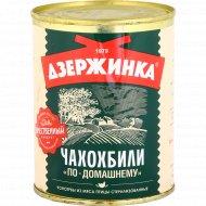 Консервы «Дзержинка» Чахохбили по-домашнему, 350 г.