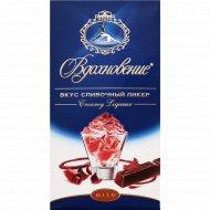 Шоколад темный «Вдохновение» вкус сливочный ликер, 100 г.