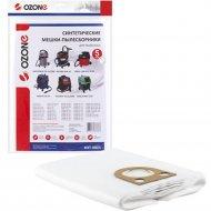 Мешок для пылесоса «Ozone» MXT-308/5, 5 шт.
