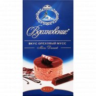 Шоколад темный «Вдохновение» с начинкой ореховый мусс, 100 г.