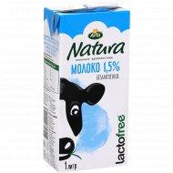 Безлактозное молоко «Arla Natura» 1.5%, 1 л.