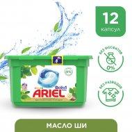 Капсулы для стирки «Ariel» Сolor, с ароматом масла ши, 12х27 г