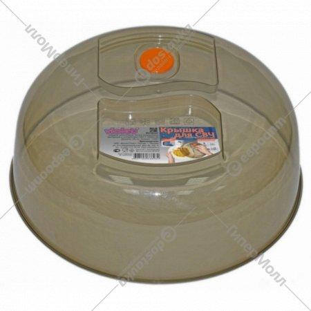 Крышка для СВЧ с клапаном, 102601, 26 см.