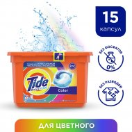 Капсулы для стирки «Tide» Color, 15x24.8 г