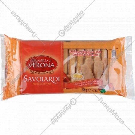 Печенье «Савоярди» дамские пальчики, 200 г.