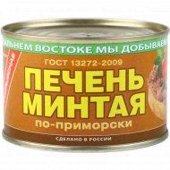 Консервы «Печень минтая по-приморски» 240 г.