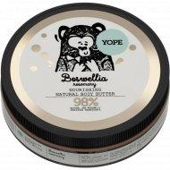 Масло питательное натуральное для тела «Босвеллия и розмарин» 200 мл.