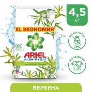 Синтетическое моющее средство «Ariel» автомат, аромат вербены, 4.5 кг.