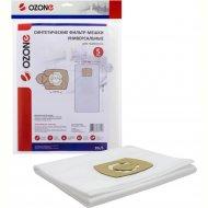 Мешки для профессиональных пылесосов «Ozone» 20L/5, 5 шт.