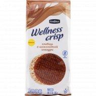 Хлебцы хрустящие «Wellnes Crisp» в шоколадной глазури, 65 г.