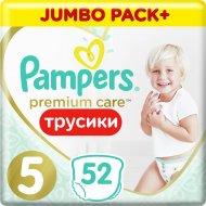 Подгузники-трусики «Pampers Premium care » размер 5, maxi 12-17 кг, 52 шт.