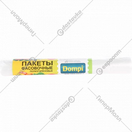 Пакеты фасовочные «Dompi» 24х37 см, 100 шт.