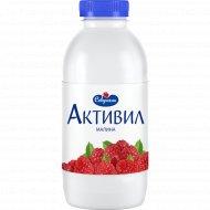Бионапиток «Активил», 3% сладкий с ароматом малины, 500 г.