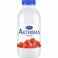 Бионапиток «Активил» 3 % сладкий с ароматом клубники, 500 г.