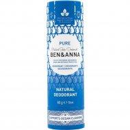 Дезодорант натуральный содовый без запаха, 60 гр.