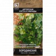 Семена кориандр «Бородинский» 3 г