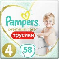 Трусики-подгузники «Pampers» Premium Care Jumbo Maxi, 9-15 кг, 58 шт.
