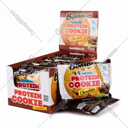 Печенье неглазированное «Bombbar» шоколад, 60 г.