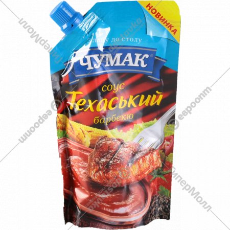 Соус «ЧУМАК» Техасский барбекю, 200 г.