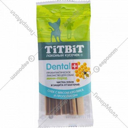 Снек для собак мини-пород «TiTBiT Дентал+» с мясом кролика, 25 г