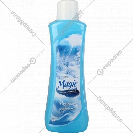 Кондиционер для белья «Magic Boom» морозная свежесть, 1 л.