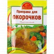 Приправа «Русский аппетит» для окорочков, 15 г.