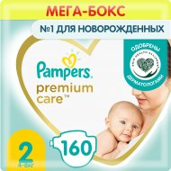 Подгузники «Pampers» Premium Care, размер 2, 4-8 кг, 160 штук.