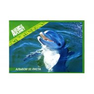 Альбом для рисования «Animal Planet» АР-АА-32, 32 листа.
