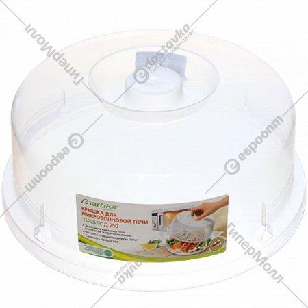 Крышка для микроволновой печи пластмассовая «Лация» 25х25 см.
