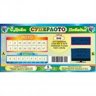 Лотерейные билеты «Суперлото» тираж № 846.