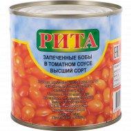 Запеченные бобы «Rita» в томатном cоусе, 400 г.