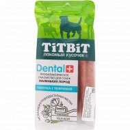 Палочка для собак мелких пород «TiTBiT ДЕНТАЛ+» с телятиной, 20 г.