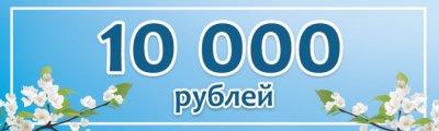 Лотерейные билеты «Суперлото» тираж № 849.