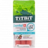 Снек для щенков средних пород «TiTBiT Дентал+» с мясом ягненка, 50 г