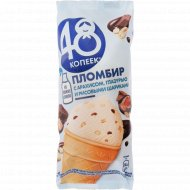 Мороженое сливочное «48 копеек» с соленым арахисом, 93 г
