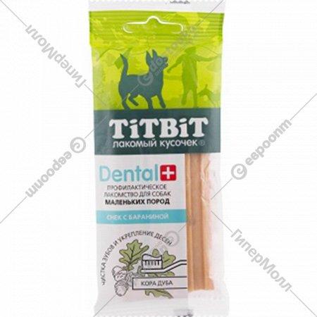 Снек для собак мелких пород «TiTBiT ДЕНТАЛ+» с бараниной, 50 г.