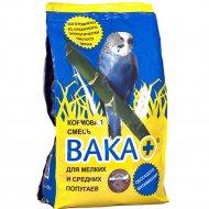 Кормовая смесь «Вака-Плюс» мелких и средних попугаев, 500 г.