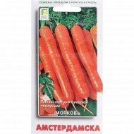 Морковь «Амстердамска» 2 г